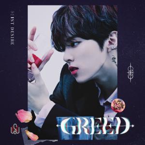 Kim Wooseok - 1st Desire [Greed]
