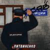 ЛИТВИНЕНКО - Оп, мусорок artwork