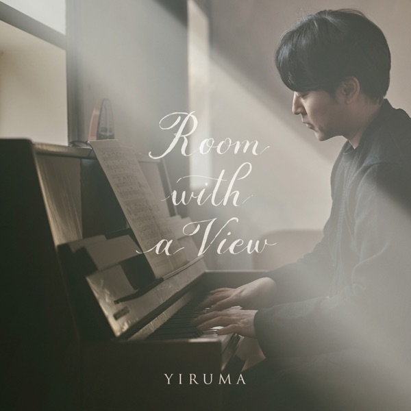 Room With A View - Single
