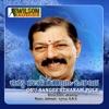 Neelameghame From Oru Sangeerthanam Pole Single