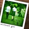 高爾宣 OSN - Without You 插圖
