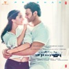 Saaho Tamil Original Motion Picture Soundtrack