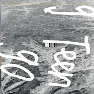 9Teen90 - EP