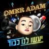 Omer Adam - יעשו לנו כבוד artwork