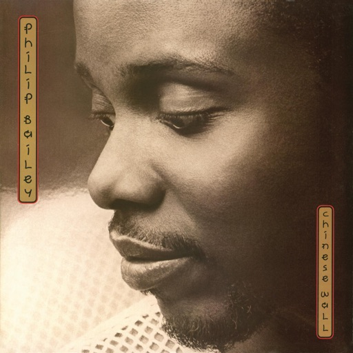 Art for Easy Lover by Philip Bailey & Phil Collins