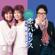 Koi No Vacances - Respect Collaboration Act1 Akira Fuse & The Peanuts