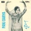 Panj Darya (Original Motion Picture Soundtrack)