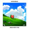 Lofi Fruits Music & Avocuddle - Rock With You artwork