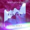 Улетим (Kapral Remix) - Single