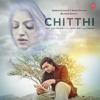 Jubin Nautiyal - Chitthi artwork