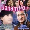 Janam Ho Single