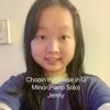 Chopin Polonaise in G Minor Piano Solo Single