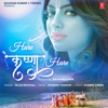 Hare Krishna Hare Single