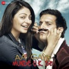 Aa Gaye Munde U.K. De (Original Motion Picture Soundtrack) - EP