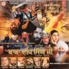 Anokhe Amar Shaheed Baba Deep Singh Ji Original Motion Picture Soundtrack