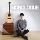 The Milky Way Jung Sungha - Jung Sungha