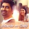 Aazmake Na Dekhi Single