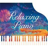 Relaxing Piano: My Favorite Disney