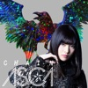 CHAIN - EP by ASCA