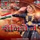 Desh Na Senikone Samrpit - Single