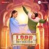 Load Wedding (Original Motion Picture Soundtrack) - EP