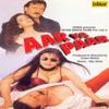 Aar Ya Paar (Original Motion Picture Soundtrack)