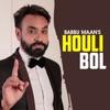 Houli Bol Single