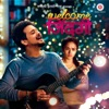 Welcome Zindagi (Original Motion Picture Soundtrack) - EP