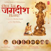 Tulsi Kumar, Neha Kakkar, Dhvani Bhanushali, Parampara Thakur, Jubin Nautiyal, Sachet Tandon, Guru Randhawa & Millind Gaba - Om Jai Jagdish Hare