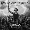 Santhosh Narayanan & Kidakuzhi Mariyammal - Kandaa Vara Sollunga (From