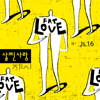 Jessi - Excessive Love artwork