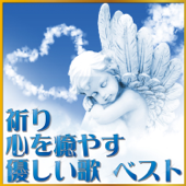 ユー・レイズ・ミー・アップ (2008)