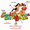 Saajan Chale Sasural (Original Motion Picture Soundtrack)
