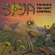 Things You Can't Control (feat. Trevor Young) - SOJA - SOJA