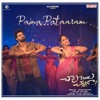 Paina Pataaram From Chaavu Kaburu Challaga Single