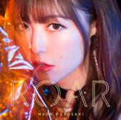 ROAR/黒崎真音ジャケット画像