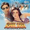 Sabse Bada Khiladi Original Motion Picture Soundtrack