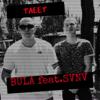 BULA - Тлеет (feat. SVNV) обложка