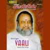 Kavingar Vaali Tamil Film Songs