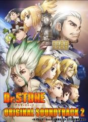 TVアニメ「Dr.STONE」オリジナルサウンドトラック2