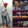 Safai Ki Dhun Single