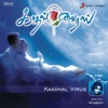 Kaadhal Virus (Original Motion Picture Soundtrack)