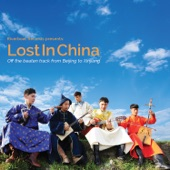Lost in China - Boom Bur Jaan