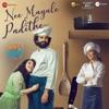 Nee Mayalo Padithe From Ninnila Ninnila Single