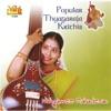 Popular Thyagaraja Krithis Nithyasree Mahadevan