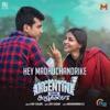 Hey Madhuchandrike From Argentina Fans Kaattoorkadavu Single