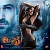 Raaz 3 (Original Motion Picture Soundtrack)