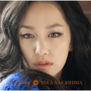 Sakura Iro Mau Koro (feat. Hajime Mizoguchi) - Mika Nakashima - Mika Nakashima