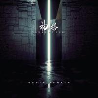 Various Artists - TOWER OF GOD (Original Soundtrack)