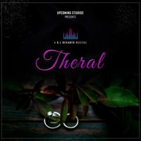 K L Revanth, Sneha Symon & Sreenathan Kattungal - Theral